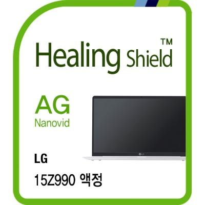 LG 그램 15Z990 저반사 액정보호필름 1매(HS1767242)