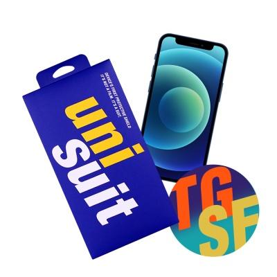 아이폰12 미니 2.5D 강화유리 1매+후면 서피스 1매
