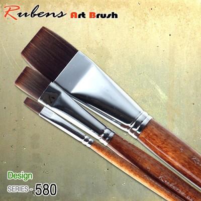 루벤스 구성붓 NO.580 (인조) 5본조