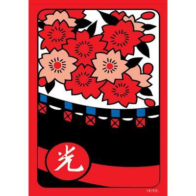 35조각 판퍼즐 - 화투 3월 벚꽃 치매예방