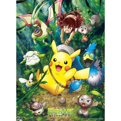 500피스 직소퍼즐 - 포켓몬스터 정글의 아이 코코