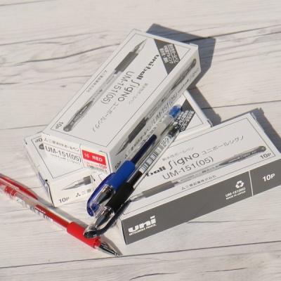 번지지 않는 0.5mm 중성펜..미쯔비시 유니볼 시그노 UM-151 1다스