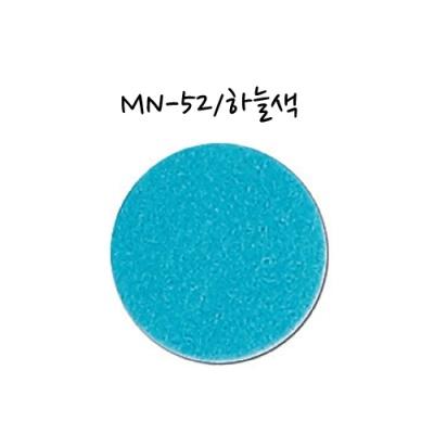 [현진아트] 스켄너부직포440X440 (4절) MN-52하늘색 [장/1]  116379