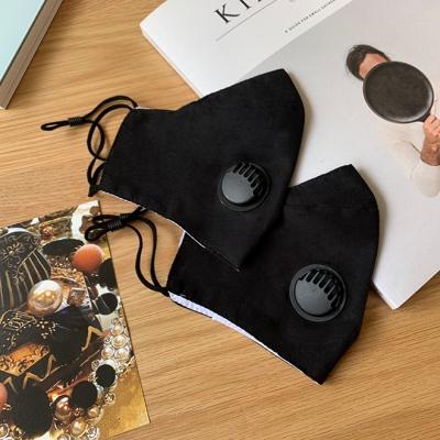필터교체형 배기밸브 숨쉬기편한 다회용 마스크