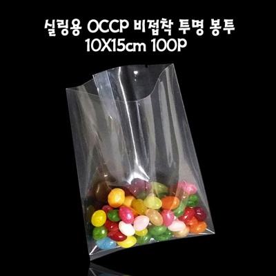 실링가능 비접착 비닐봉투 투명봉투 10X15cm 100매