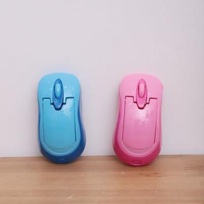돌잡이용품 마우스