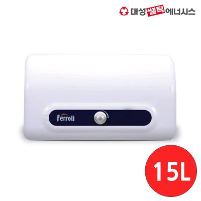 대성쎌틱 페로리 저장식 전기온수기 QQ15M (하향식)
