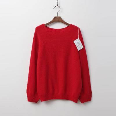Maille Cashmere N Wool Lovely Sweater