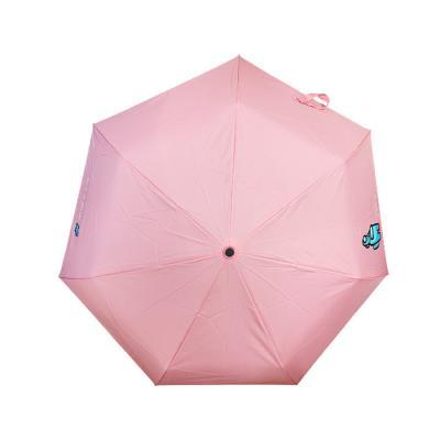 어몽어스 자동 미니어처우산 핑크C85512