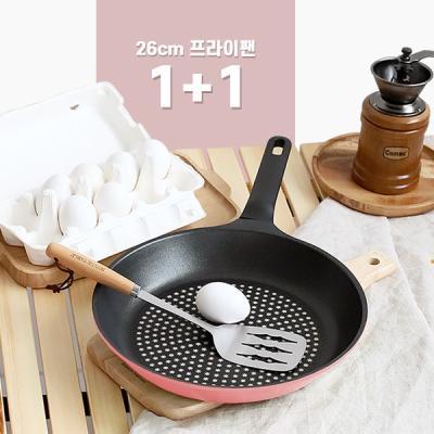 주방 코팅 프라이팬 26cm 1+1