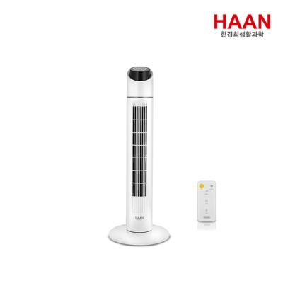 한경희 슬림 리모컨 타워팬 선풍기 HEF-9700
