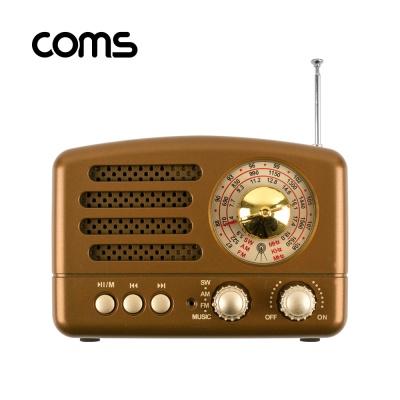 엔틱 라디오 블루투스 스피커 LCBT116