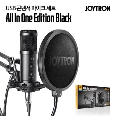 JTUM-200 올인원 에디션 블랙 (1인 미디어 방송장비)