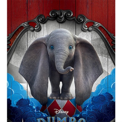 아기코끼리 덤보 디즈니 500피스 직소퍼즐