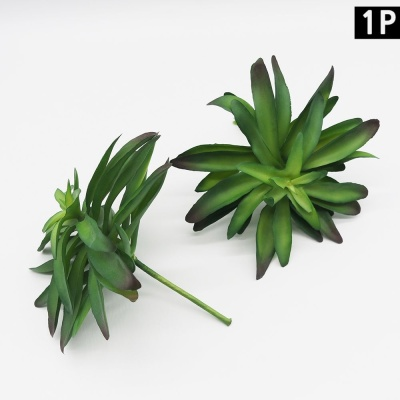 미니 꽃 조화 셀프 인테리어 장식 홈데코-롱그린