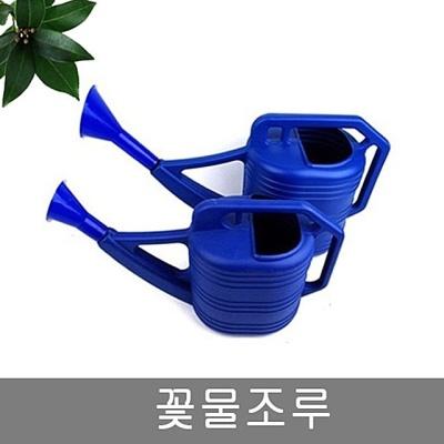 물조루_중