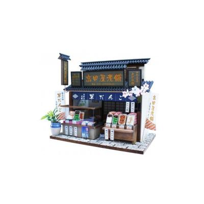시바마타의 당고가게