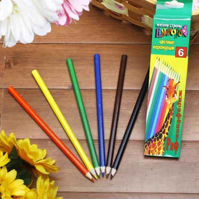 (와인앤쿡)6색 칼라 색연필 1세트