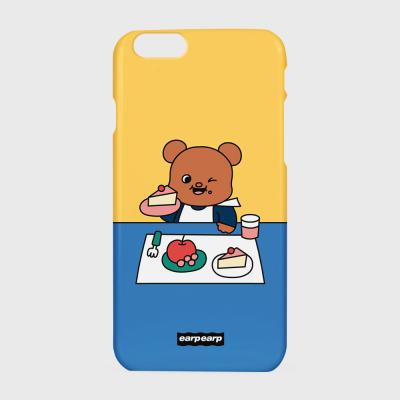 Picnic bear-yellow/blue