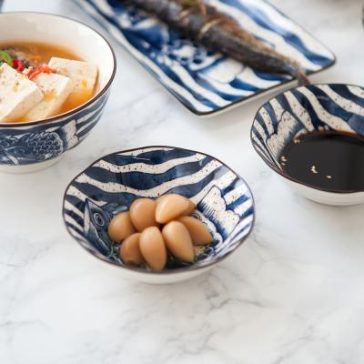 물고기 도자기 그릇 앞접시 5P 찬기(소)