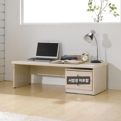 [히트디자인] 모던 36T 1200 좌식 책상(DIY)