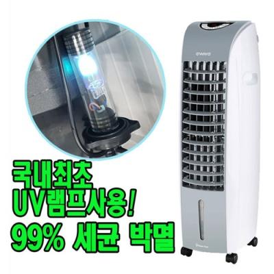 매직쉐프 6.5L 에어쿨러 UV 살균 냉풍기 MEA-HUV65G