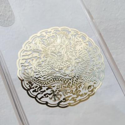 왕에 취하다 골드 곤룡포 전통 문양 메탈 스티커