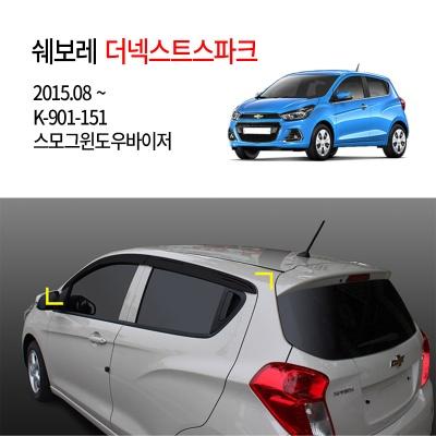 [경동] K901-151 더넥스트 스파크 스모그 썬바이저