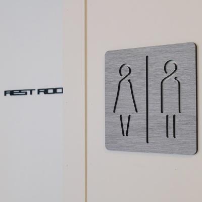 아크릴 화장실 표지판 5종 택1 문패 간판 안내판 사인