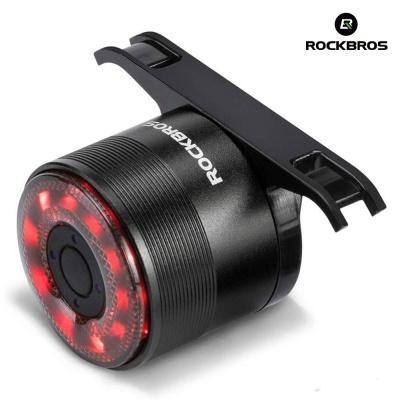 락브로스 초경량 자전거후미등 Q1 7컬러 LED 방수설계
