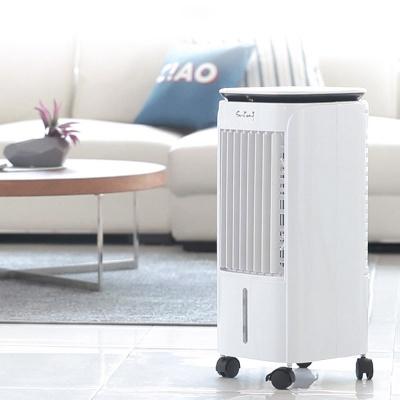 선광 이동식 아이스 냉풍기 LG05-16R