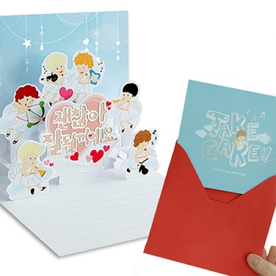 TAKECARE CARD