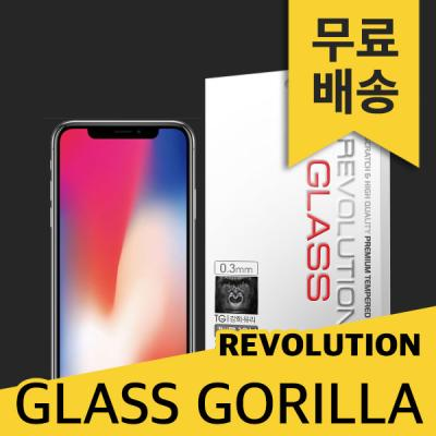 프로텍트엠 아이폰X 고릴라 강화유리 필름