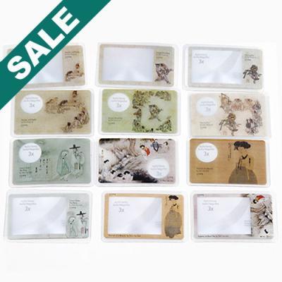 [선물세트]풍속화 카드돋보기(12장)