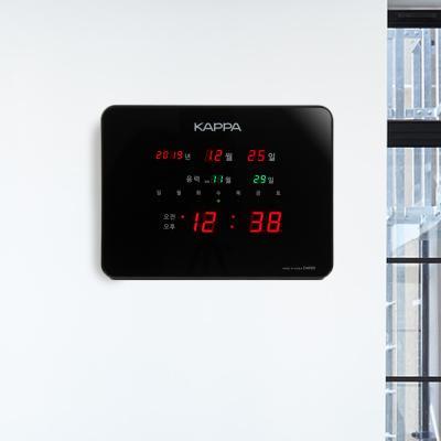 카파 D4900 블랙 고휘도 슈퍼 레드LED 디지털벽시계