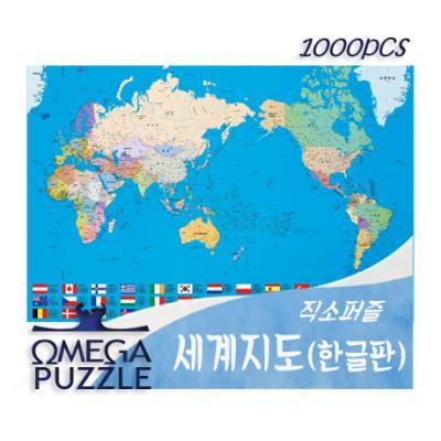 [오메가퍼즐] 1000pcs 직소퍼즐 한글판 지도 1082