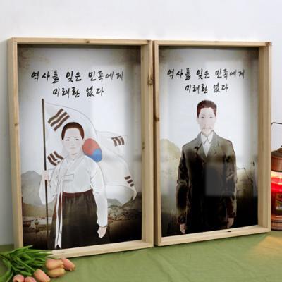 tm909-우드프레임액자_대한민국과위인(대형)