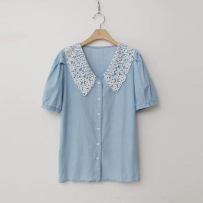 Summer Denim Puff Blouse