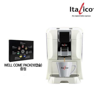 무케렌시아 이탈리코 커피 머신 레지나+캡슐세트