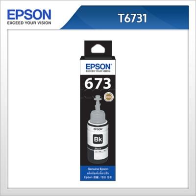 엡손(EPSON) 잉크 C13T673100 / Black / L800 검정색
