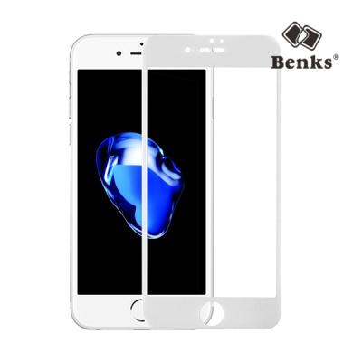 벤크스 3D 풀커버 아이폰8 강화유리