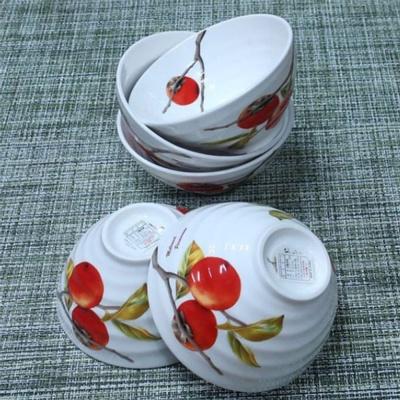 밥그릇 5P 13cm 찬기 접시 국그릇 대접 공기 식기