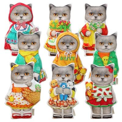 쿠션 9종 - 고양이