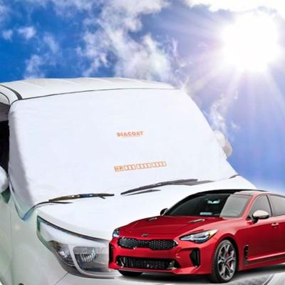 스팅어 자동차 앞유리 햇빛가리개