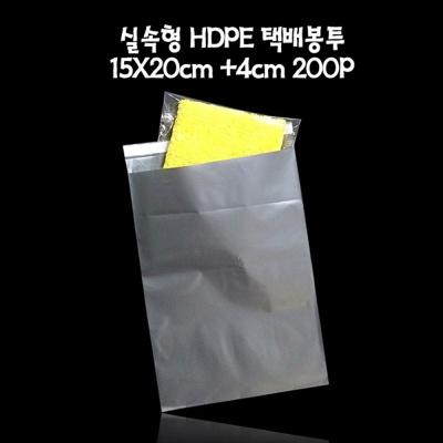 포장봉투 HD 택배봉투 15X20cm+4cm 실버그레이 200매