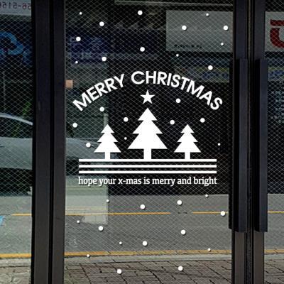 제제데코 크리스마스 눈꽃 스티커 장식 CMS4J167