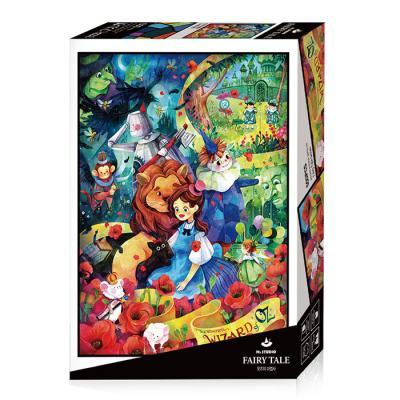 오즈의 마법사 500피스 직소퍼즐