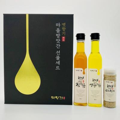 옛향기방앗간 선물2호(참기름+생들기름+볶음깨+비누)