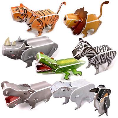 동물 입체퍼즐 - 동물 시리즈 (8종)