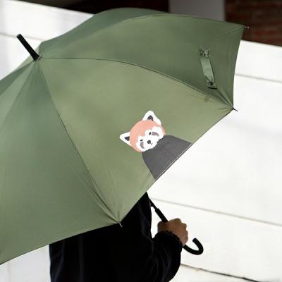장우산[1~8번]